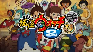Youkai Watch 2 - Logo