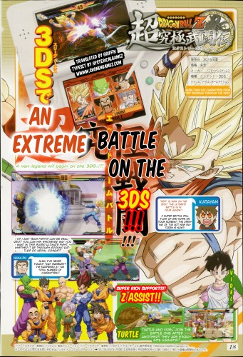 ragon Ball Z: Super Extreme Butoden