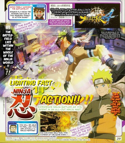 wall battles Naruto Shippuden: Ultimate Ninja Storm 4