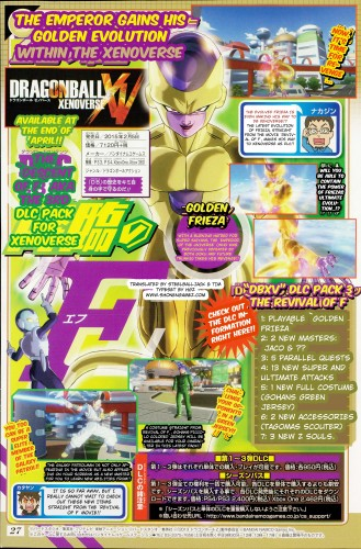 Dragon Ball Xenoverse DLC Pack 3 - Shonen Jump
