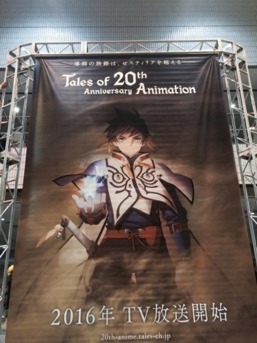 tales-of-20-ufotable