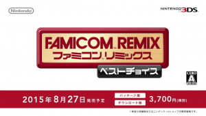 famicom remix
