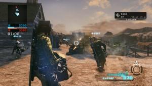 Devil's Third Multiplayer