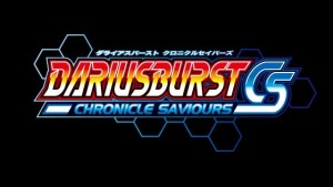 Dariusburst Chronicle Saviours - logo