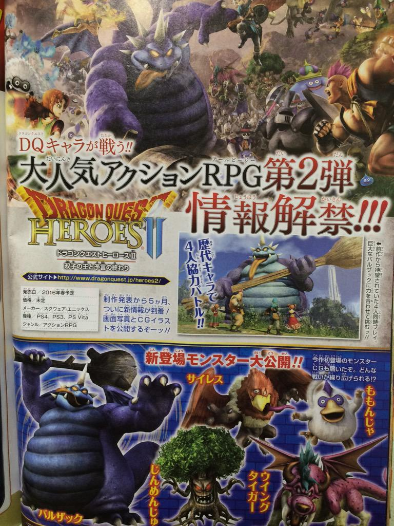 Dragon Quest Heroes II: Twin Kings and the Prophecy's End