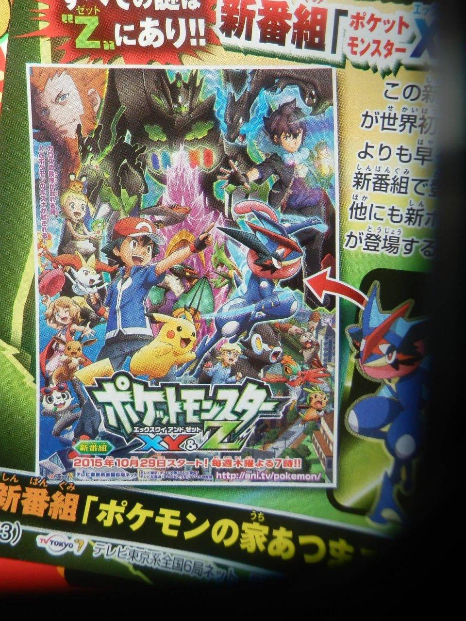 Pokemon XY & Z Ash Greninja
