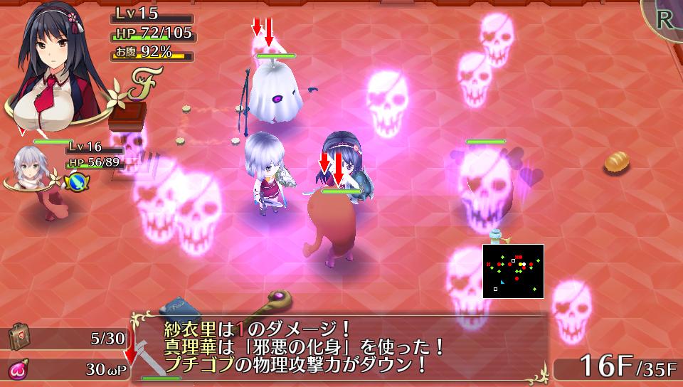 Omega-Labyrinth_2015_10-15-15_030
