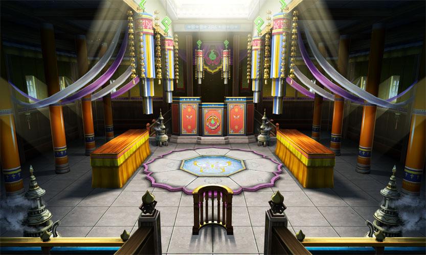 Tribunale del Regno di Kurain