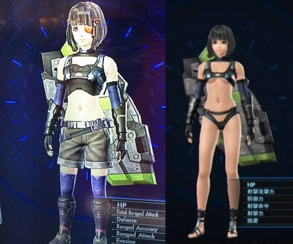 Xenoblade Chronicles X Nintendo censura