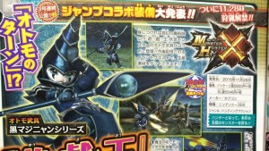 monster hunter x dark magician