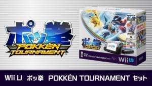 Pokken Tournament Bundle