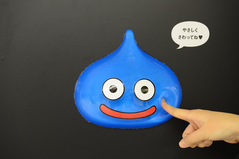 Dragon Quest Builders - Slime