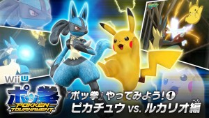 pokkén tournament lucario pikachu