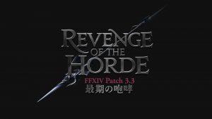 Final Fantasy XIV Patch 3.3 Black Master