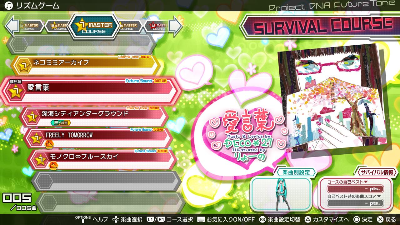 Hatsune-Miku-Project-Diva-Future-Tone_2016_05-26-16_005