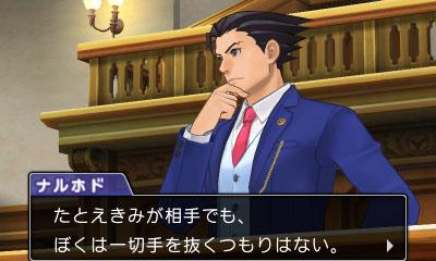 Phoenix-Wright-Ace-Attorney-Spirit-of-Justice_2016_06-02-16_007