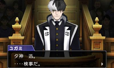 Phoenix-Wright-Ace-Attorney-Spirit-of-Justice_2016_06-02-16_008