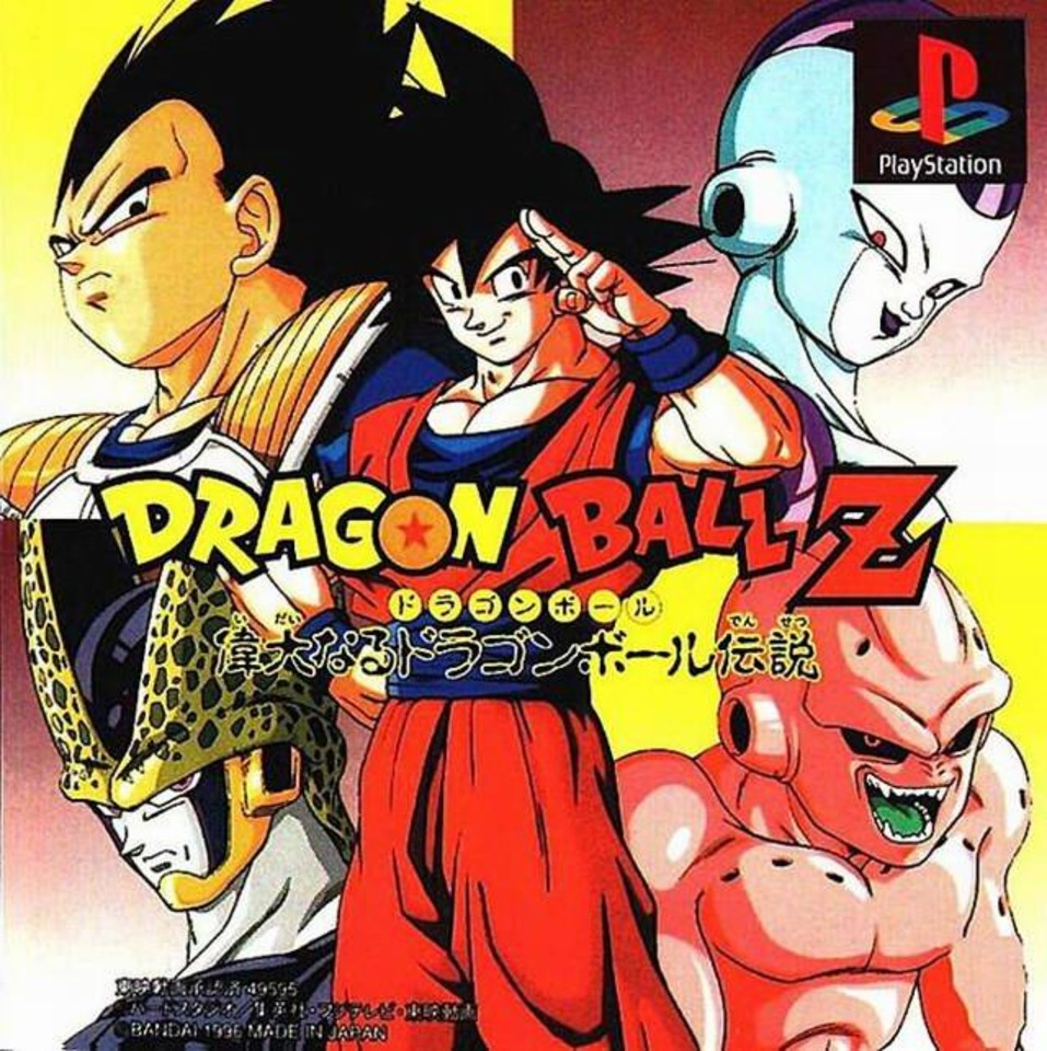 dragon-ball-the-legend-1