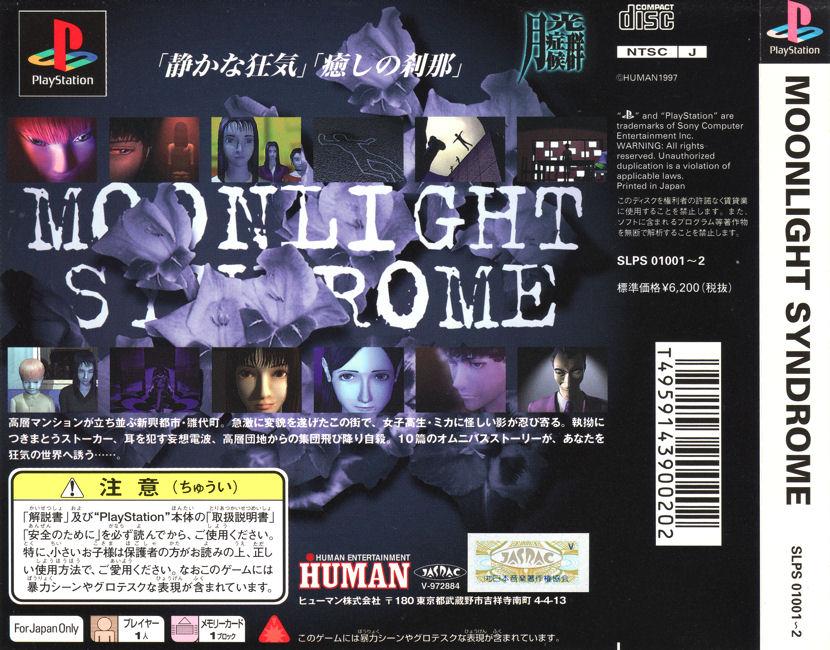 Suda51 Moonlight Syndrome