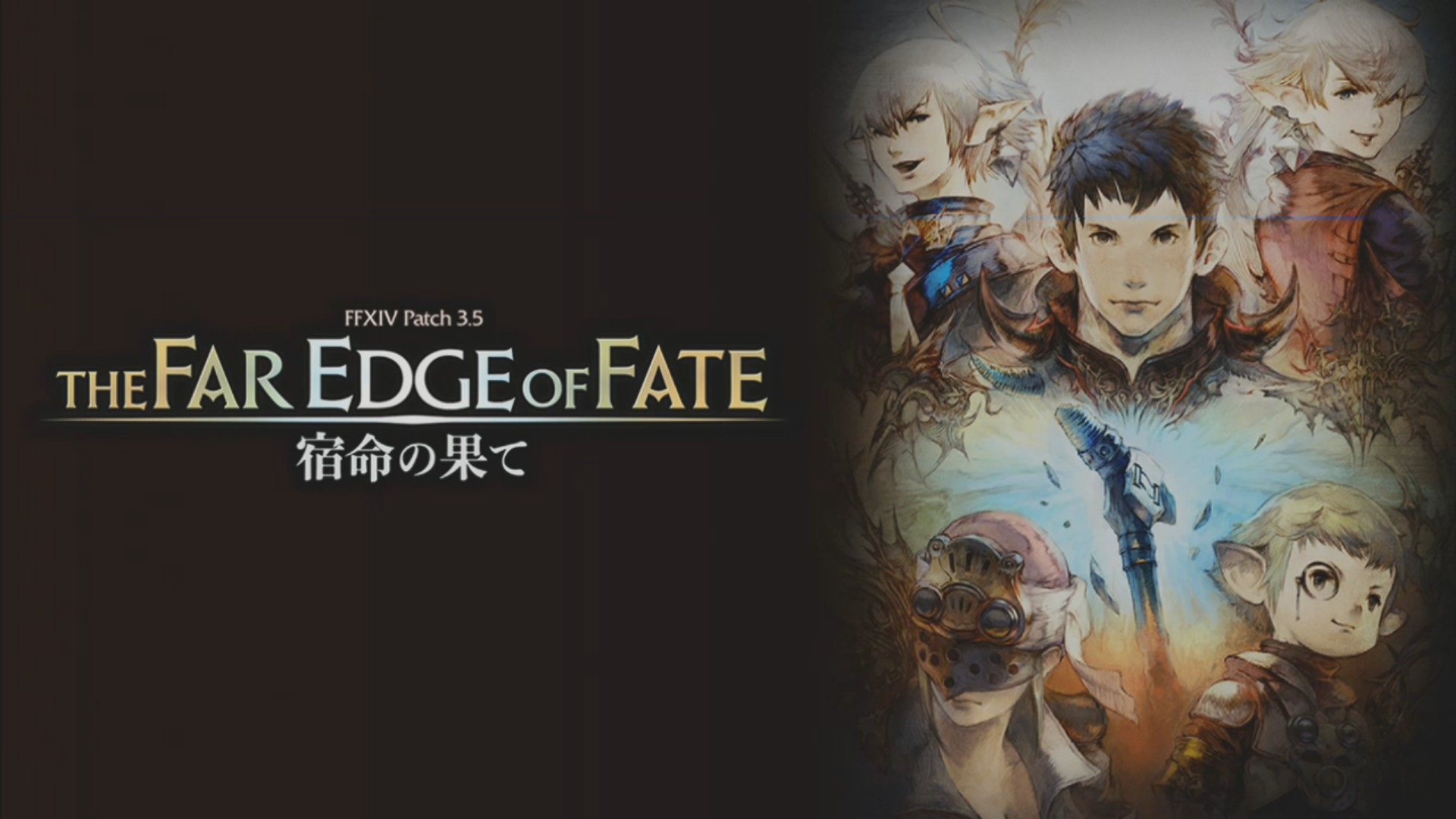 The Far Edge of Fate final fantasy xiv