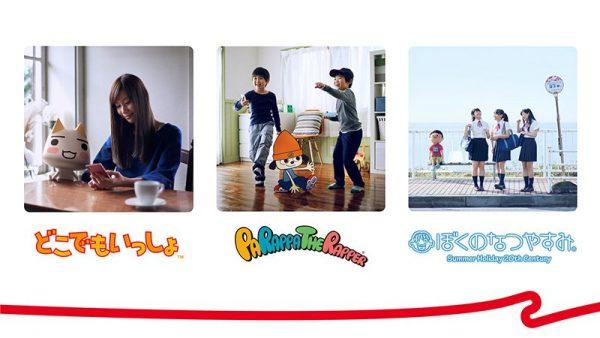 sieja-forwardworks_12-07-16_005-600x338