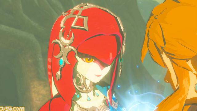 the legend of Zelda: Breath of the wild Mifa