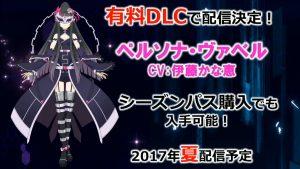Accel World vs. Sword Art Online dlc