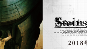 steins;gate elite teaser website