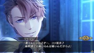 Code: Realize ~Shirogane no Kiseki~