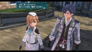 trails of the cold steel iii