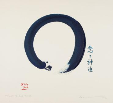 il famoso simbolo Enso che rappresenta la vacuità