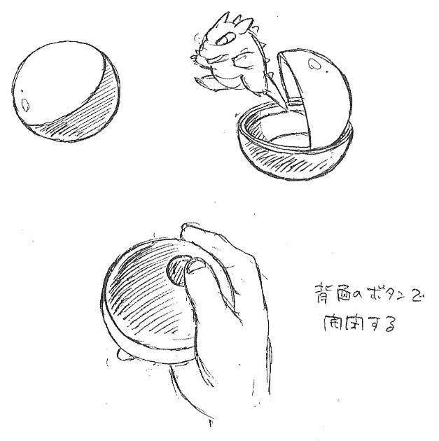 Capsule Monsters Concept Arts