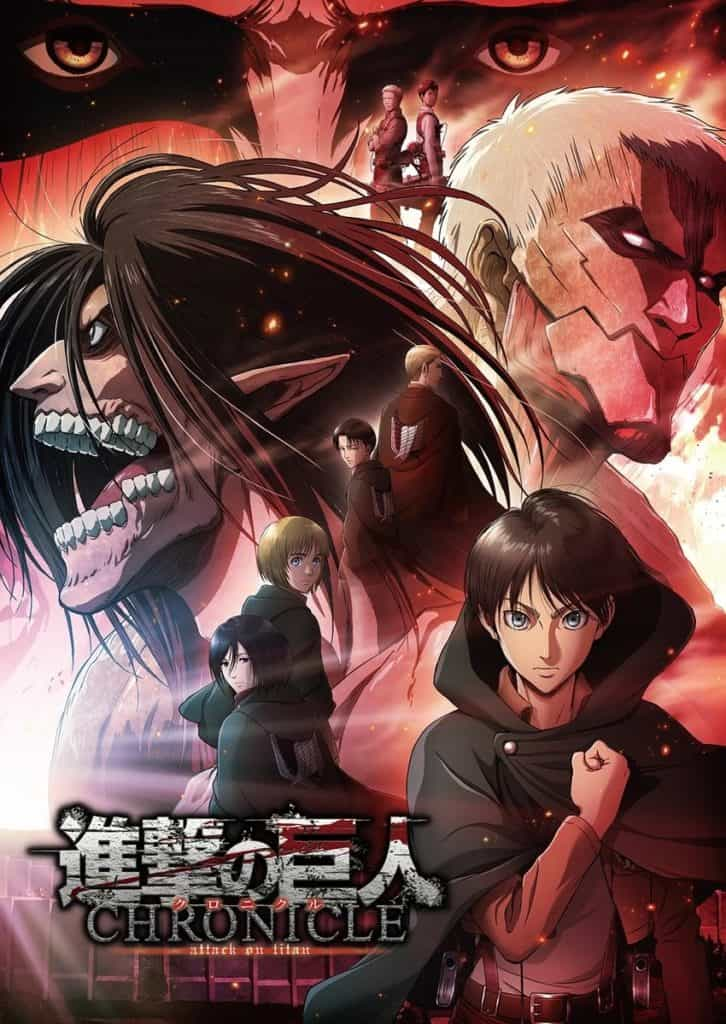 La copertina di Attack on Titan: Chronicle con Eren e gli altri personaggi principali