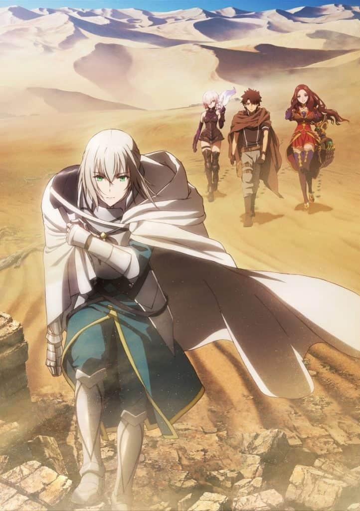 La copertina del nuovo film di Fate in uscita a breve