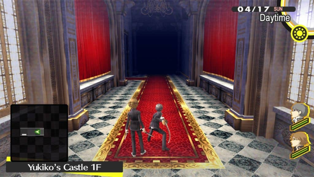 Il primo dungeon di Persona 4 Golden