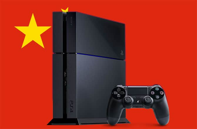 La console PlayStation 4 in commercio anche in Cina