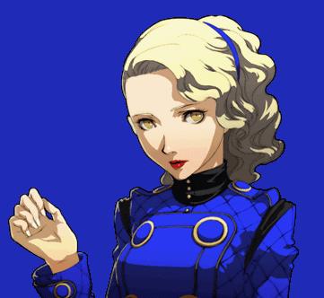 Ritratto di Margaret, Social Link dell'arcano Empress