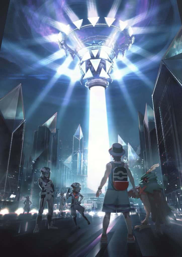 L'immagine pubblicitaria dell'Ultramegalopoli rilasciata da GameFreak.