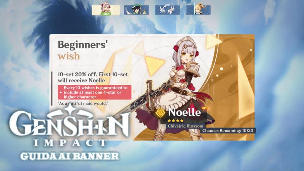 Tutti i banner selezionabili su Genshin Impact