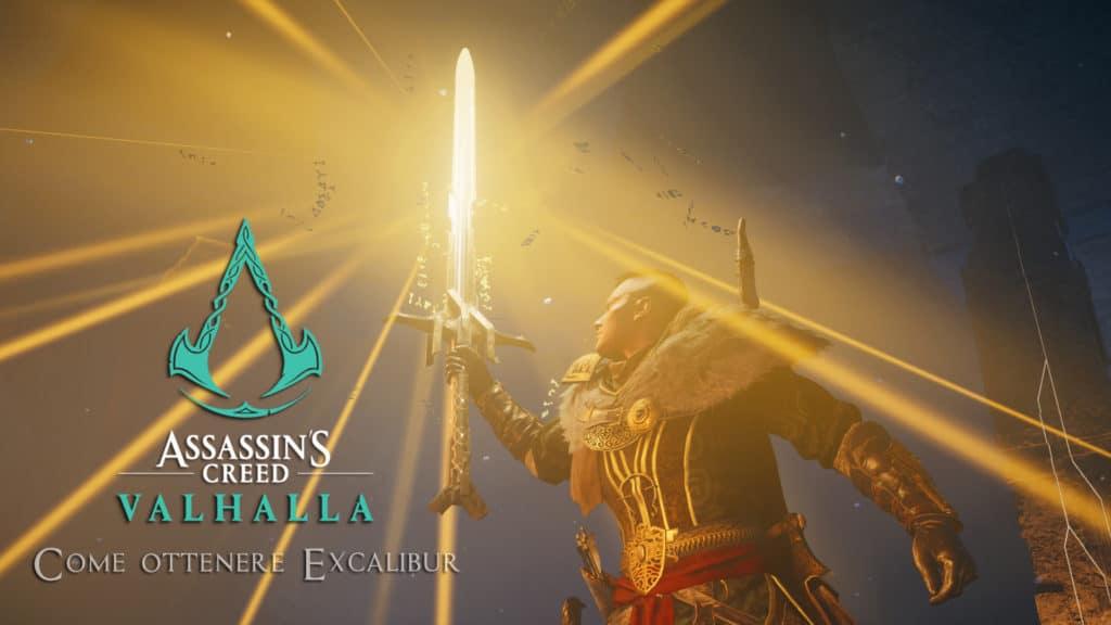 Come ottenere la leggendaria spada Excalibur