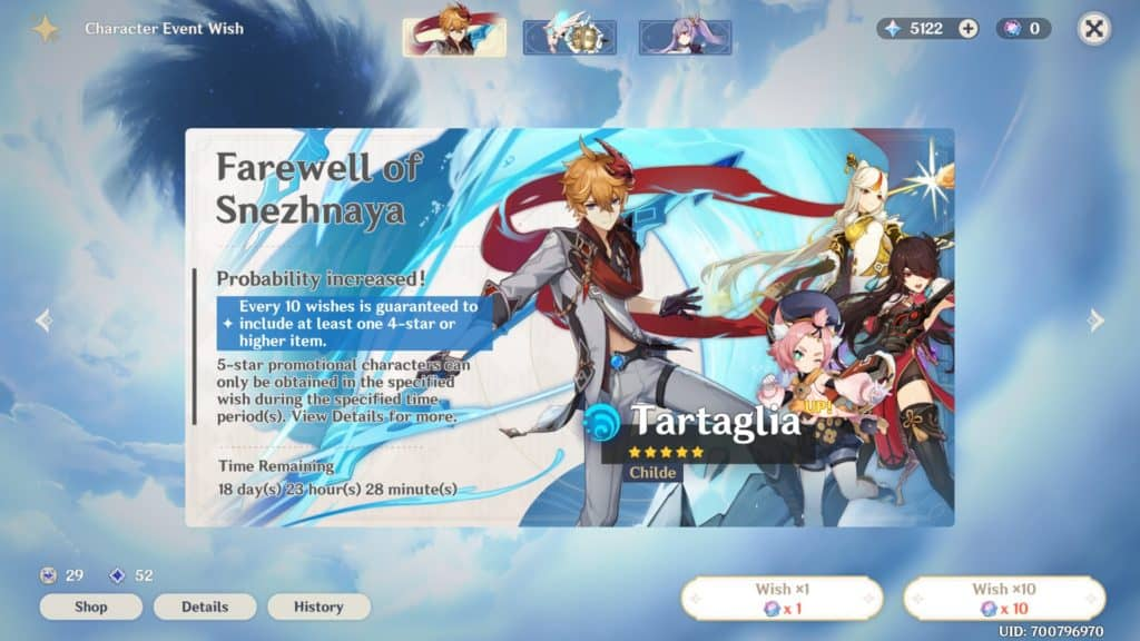 "Il banner ""Farewell of Snezhnaya"""