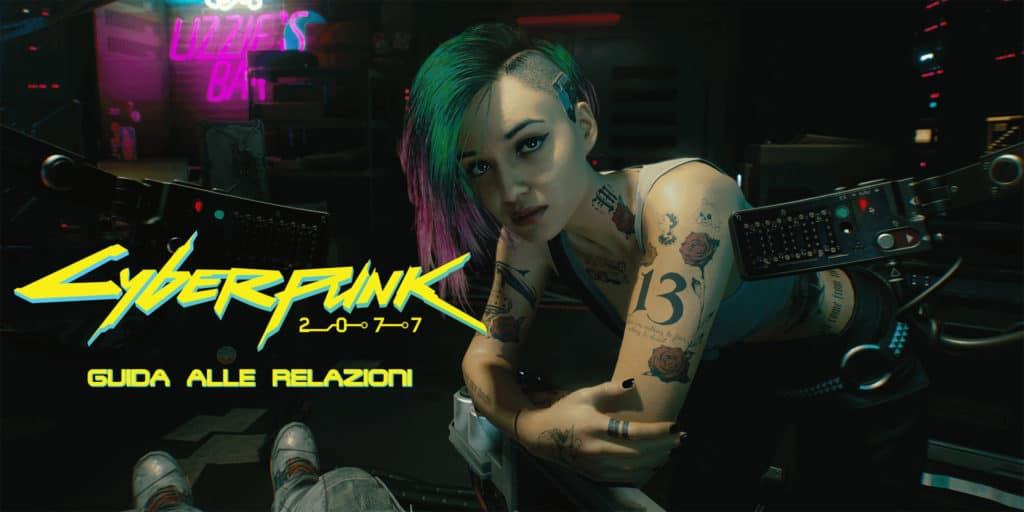 Tutte le relazioni di Cyberpunk 2077