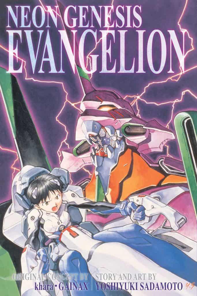 Neon Genesis Evangelion Manga