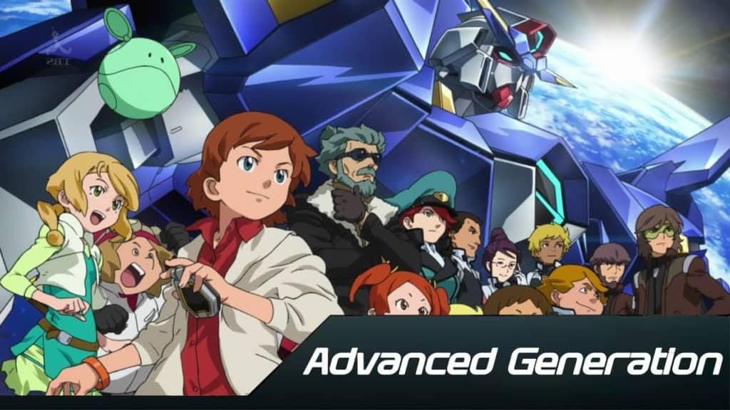 Advanced Generation