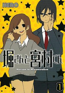 Copertina giapponese del manga Horimiya
