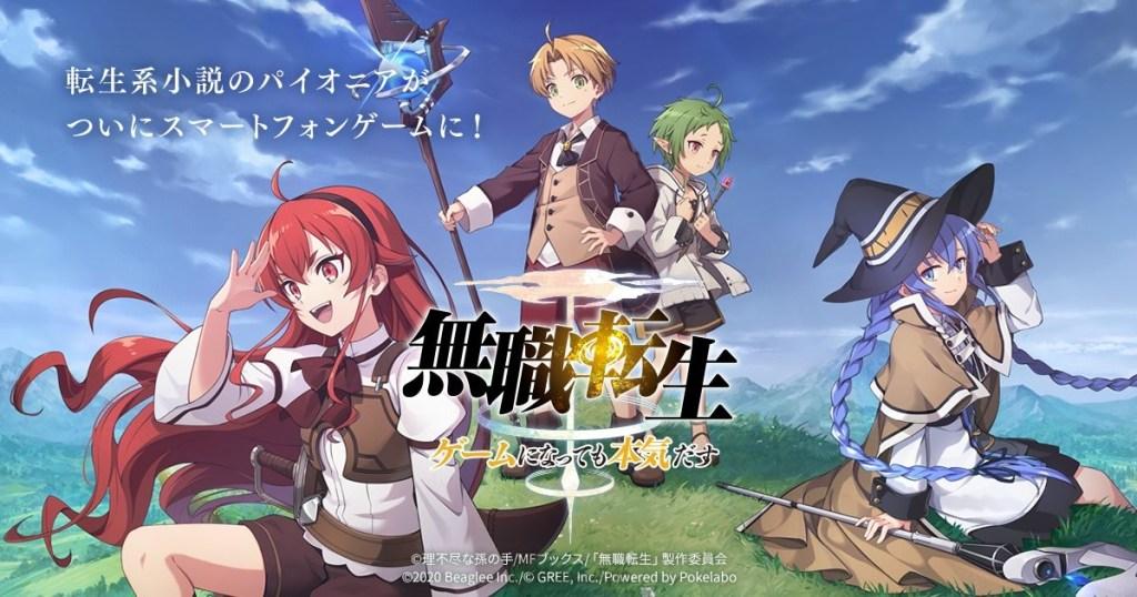 I personaggi principali di Mushoku Tensei