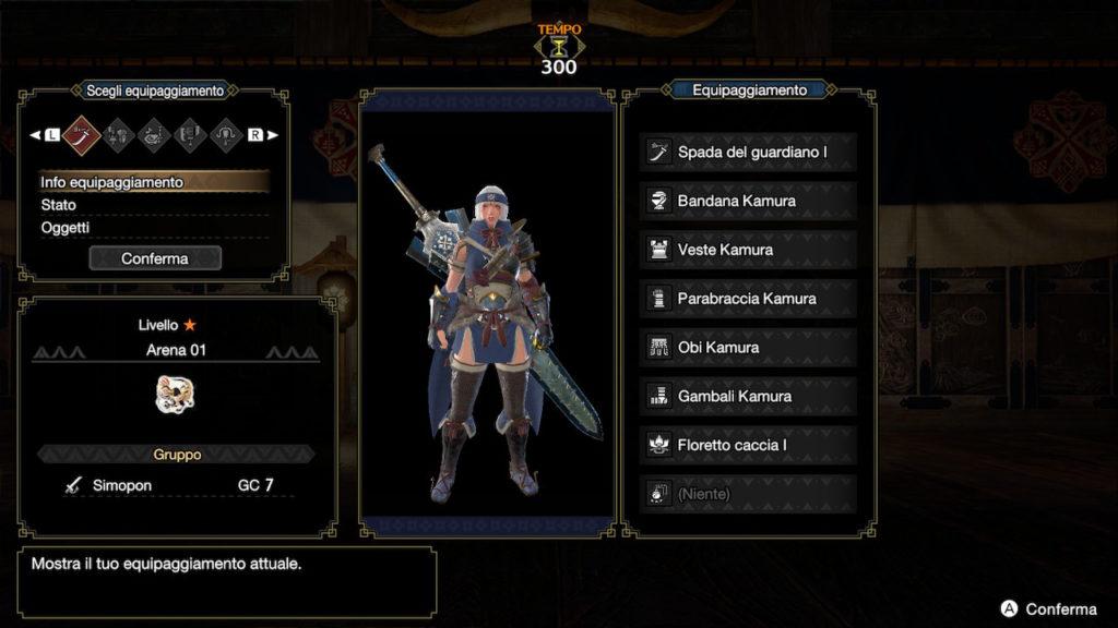 Esempio di equipaggiamenti disponibili nelle missioni arena