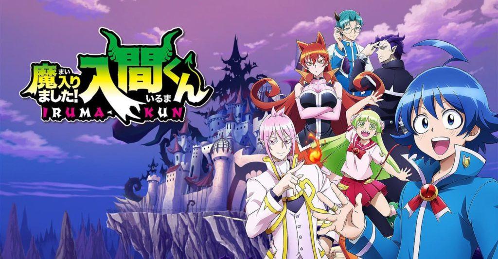 Welcome to Demon School! Iruma-kun Season 2 copertina della serie