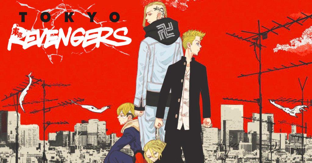 Tokyo ravagers copertina della serie