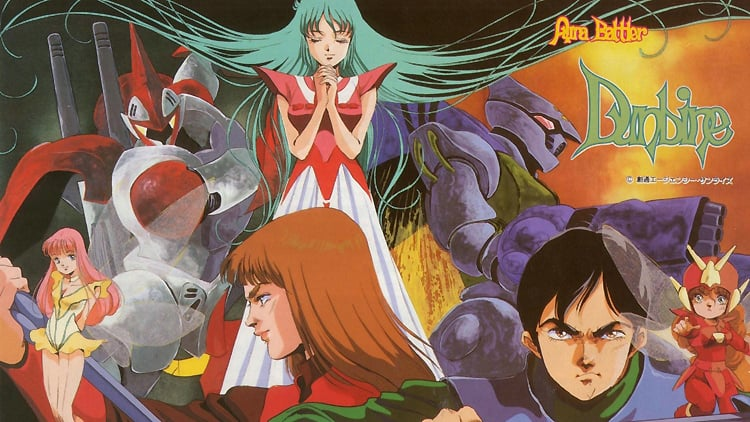 Locandina dell'anime con diversi personaggi di Aura Battler Dunbine